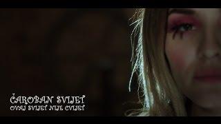 Caroban svijet - Ovaj svijet nije cvijet - (Official video 2014)