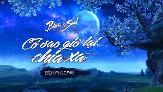 【 Blade & Soul OST 】Cớ Sao Giờ Lại Chia Xa - Bích Phương