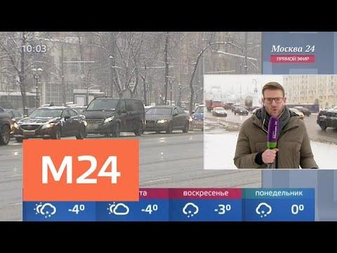 Смотреть фото Что происходит на дорогах столицы - Москва 24 новости россия москва