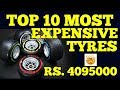 top 10 most expensive tyre in the world | most expensive tyre | world most expensive tyre