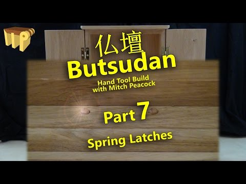 Butsudan Build Part 7 - Button Latch