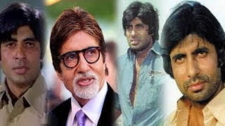 Big B Rejected by All India Radio - मराठी