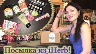 видео Натуральный уход за волосами: преимущества, рецепты, косметика