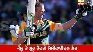 Black Caps v South Africa, ICC Cricket World Cup 2015 Semifinal 1 Preview