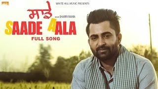 Saade Aala[Bass Boosted] | Sharry Mann | Mista Baaz | Punjabi Hits 2017
