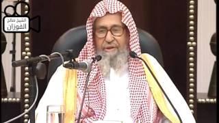 صيام عشر ذي الحجة | الشيخ صالح الفوزان