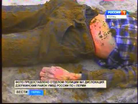 В Перми нашли человека  замурованного в бетон