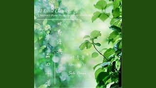 Moment Musical No. 3, D. 780