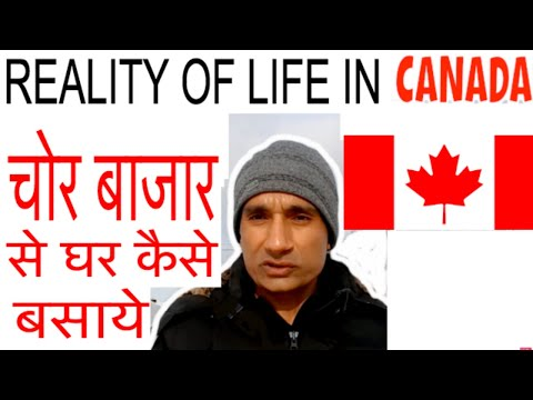 Reality of Life in Canada for Indian