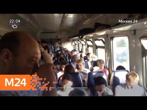 Как пассажиры электричек справляются с жарой - Москва 24