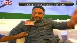 జాతీయ జెండాను కాదన్నది ఆర్ ఎస్ ఎస్సే: అసదుద్దీన్ I MIM to hold big protest in Hyd on Republic Day