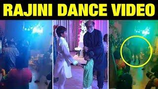 குஷியில் ரஜினி போட்ட நடனம்!! | #Rajinikanth Dance Video | #SoundaryaRajinikanth | #RajiniVideo
