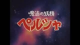 岡本舞子 - 見知らぬ国のトリッパー