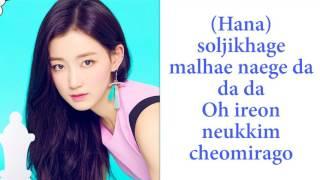 gugudan a girl like me romanization lyrics
