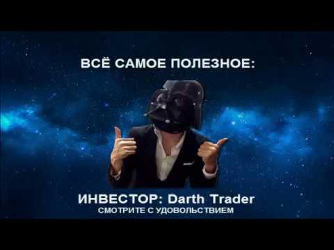 Как заработать 4000 рублей в день!  Как зарабатывать в интернете с нуля!
