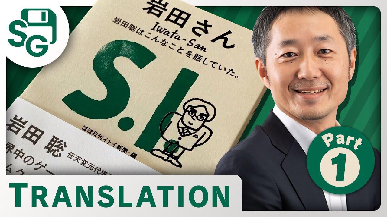 satoru iwata svorio metimas