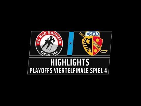 DEL2 Highlights Playoffs Viertelfinale Spiel 4 | EC Bad Nauheim vs. ESV Kaufbeuren
