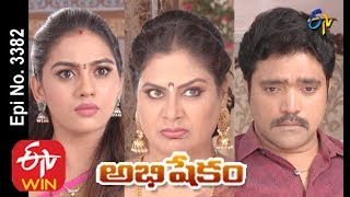 Abhishekam | 16th November 2019  | Full Episode No 3382 | ETV Telugu