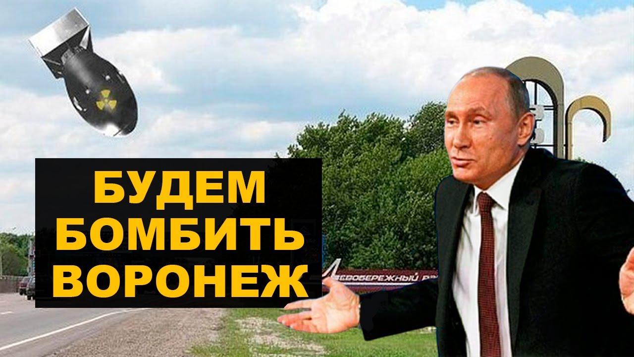 Дача Путина, бессилие Кремля против санкций и обида МИДа
