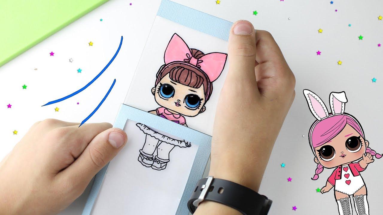 Картинки, волшебная открытка как сделать