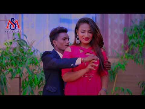 Khortha Love Song - तोरे खातिर छौड़ी मर जैबो गे  - कंचन बेदर्दी - Sanam Music
