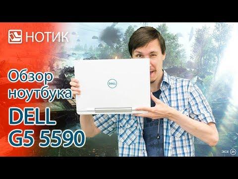 Подробный обзор ноутбука Dell G5 5590 - хватит ли нам 8 ГБ оперативной памяти?