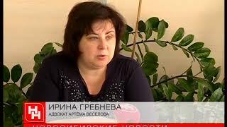 Неодобренная литература: выпускнику в Новосибирске снизили балл по ЕГЭ