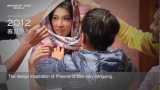 """Making of Spring/Summer 2012 """"The Rite of Phoenix"""" Visual campaign Thumbnail"""