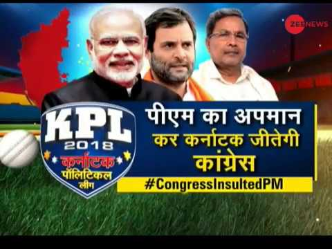 Taal Thok Ke: When will Congress stop insulting Prime Minister of India?