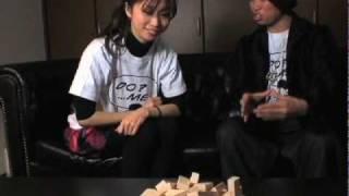yukino with 成田童夢 成田童夢 動画 24