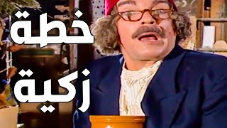 سافر عالحج وترك امانة غالية عند واحد مشهور بأمانتو ـ شوفو الصدمة لما رجع من الحج ـ مرايا