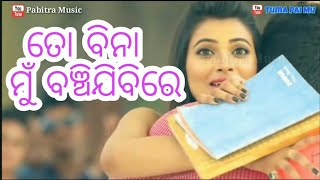 New Odia Sad WhatsApp status video💔Human Sagar Sad WhatsApp status video💔Odia Sad video💔New Sta