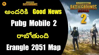 PUBG MOBILE 2 IS COMING 🤯🤯🤯