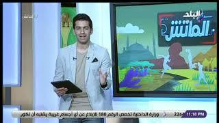 الماتش مع هاني حتحوت - 7 يوليو 2019 - الحلقة الكاملة