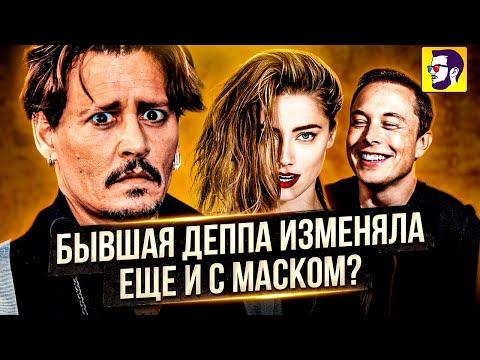 Скандал с Деппом продолжается, Матрица 4 и сериал по Fallout - Новости кино - Видео онлайн
