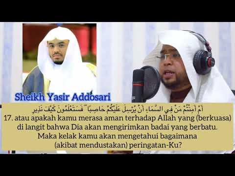 15 IMAM Amazing by Abdulkarim Almakki |  محاكاة ١٥ قارئ - عبدالكريم فطاني المكي