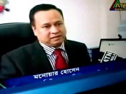 Barrister Monwar Hossain's Inerview on ATN news on the  UK Immigration law -October 2010