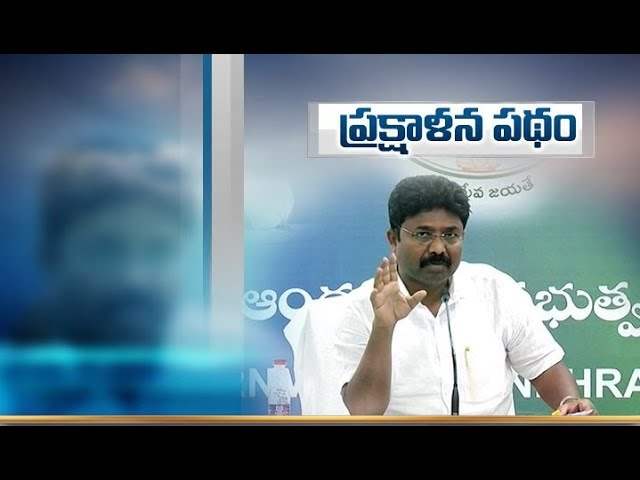 YSRCP Minister Suresh's Name In RythuBharosa Beneficiaries List