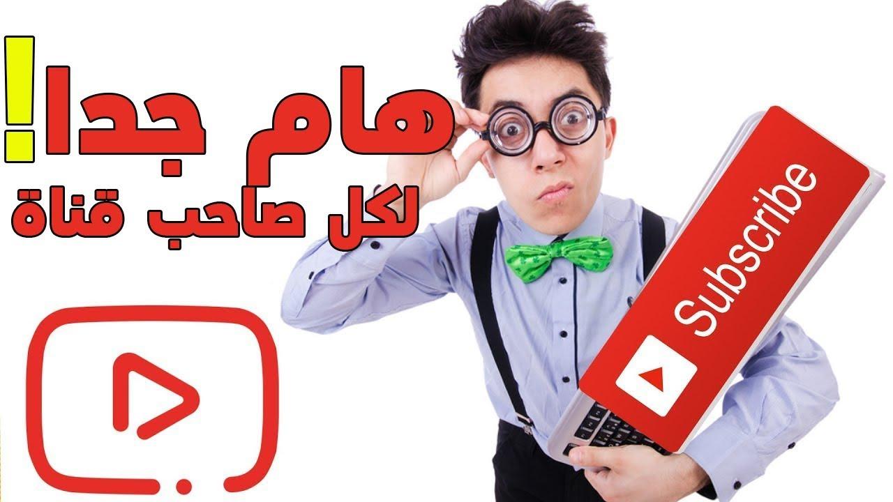 مسابقة اليوتيوب 2018 | YouTube NextUp ????