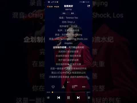 TFBOYS-易烊千玺 2019年全新单曲《陷落美好》上线,追寻纯粹自由浪漫,万般美好就此陷落💫未知旅途,探索内心,追寻美好