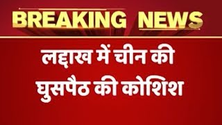 Chinese helicopters violates Indian airspace in Ladakh