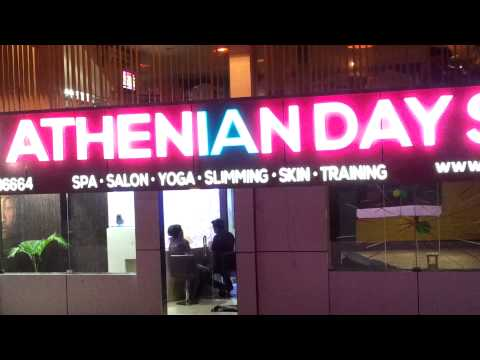 Athenian day spa