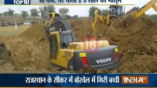 Child Falls Into Borewell in Rajasthan, Rescue Efforts On | India Tv