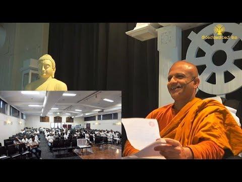[20/20] - පැන විසඳුම්  | Q & A Session - නිවනත් නිවන් මගත් - [ඕස්ට්රේලියාවේ මෙල්බර්න් නගරයේ සිට]