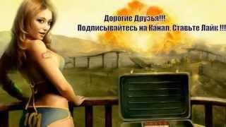 Fallout 4 Как получить Основную базу