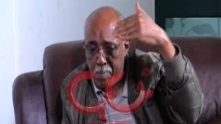 "ETHIOPIA - ""ኢ/ር ስመኘዉ በጭንቀት ሞቷል ብዮ አላምንም!"" የቀድሞዉ የሜቴክ ዋ/ስራስኪያጅ ሜ/ጀነራል ክንፈ ዳኘዉ  ክፍል 2  --NAHOO TV"