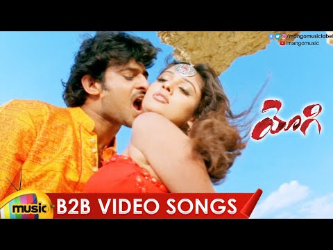 Prabhas Yogi Movie Back 2 Back Video Songs | Nayanthara | VV Vinayak |  Ramana Gogula | Mango Music