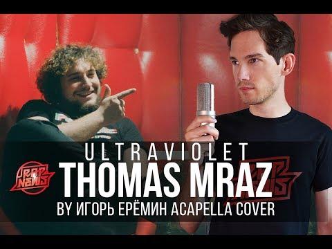 Thomas Mraz -