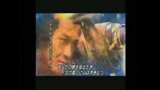 神雕侠侶~天翔ける愛~ 第21話