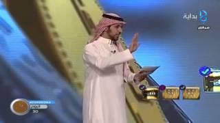 عبدالرحمن المالكي - مسابقة زد رصيدك 4